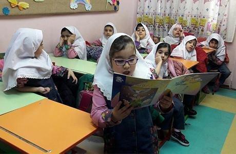 گستردگی و رشد بی سوادی در میان زنان و دختران ایران