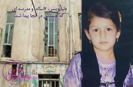دختربچه های ایران