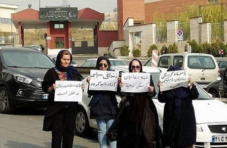 خانواده های زندانیان سیاسی در تهران