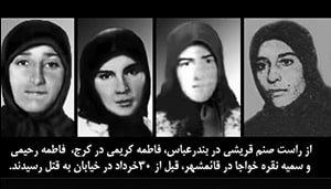 مادران شجاع ایران برای افشای ماهیت سپاه پاسداران به پا خاستند