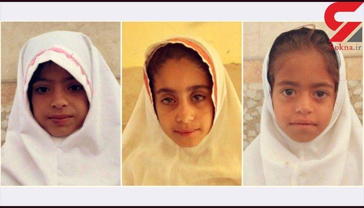 سه دختر دانش آموز در چابهار هنگام خوردن آب غرق می شوند