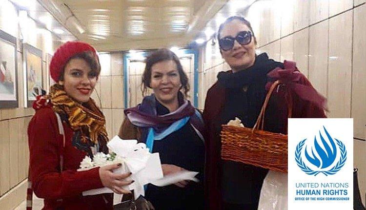 حکم ۵۵ سال زندان برای سه زن فعال حقوق زنان