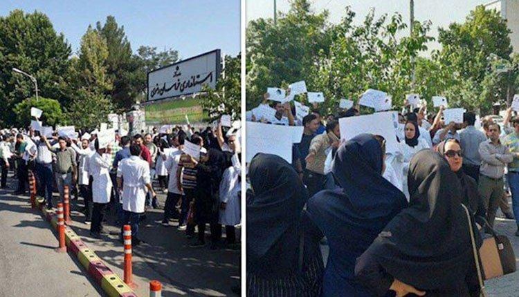 پرستاران و معلمین و زنان روستایی برای حقوق خود دست به اعتراض می زنند