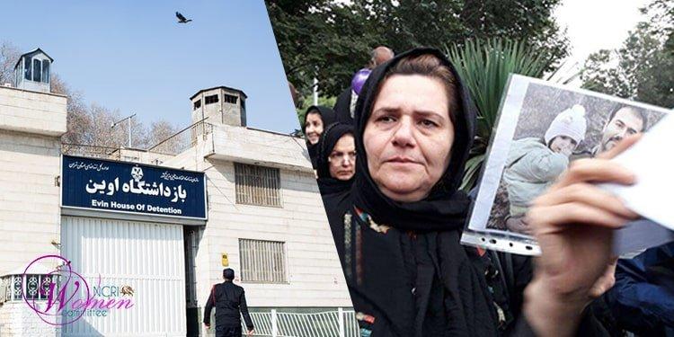 مادران دادخواه قربانی سرکوب و حبس – نامه ۱۷ زندانی سیاسی زن