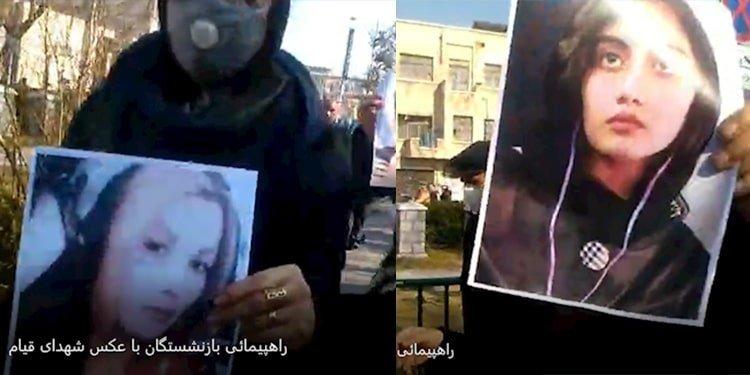 تجمع بازنشستگان با یاد شهیدان قیام در تهران برگزار می شود