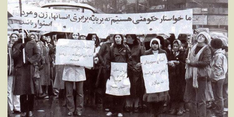 اولین فتوای خمینی روز ۱۶ اسفند ۵۷ آزادی زنان را هدف قرار داد و حجاب را در ادارات دولتی اجباری اعلام کرد