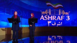 گردهمایی جهانی ایران آزاد - زهره اخیانی و ربیعه مفیدی