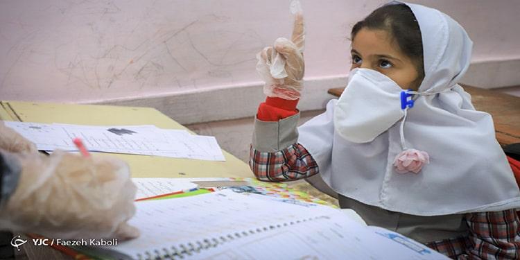 دانش آموز ایرانی