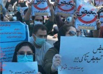 پرستاران و کارکنان شرکتی در طلب حقوق خود ۷ حرکت اعتراضی بر پا می کنند
