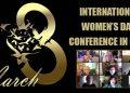 گرامیداشت روز جهانی زن در ایتالیا در همبستگی با زنان ایران