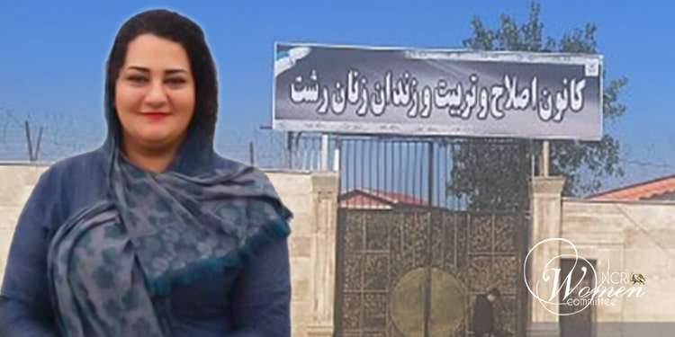 زندانی سیاسی تبعیدی آتنا دائمی