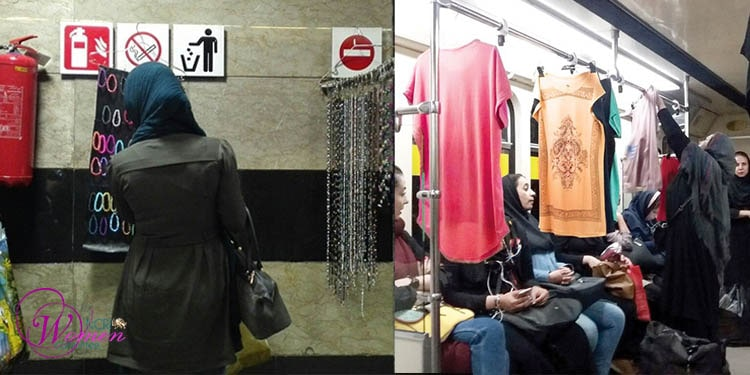 دستفروشی زنان در متروی تهران - ۱