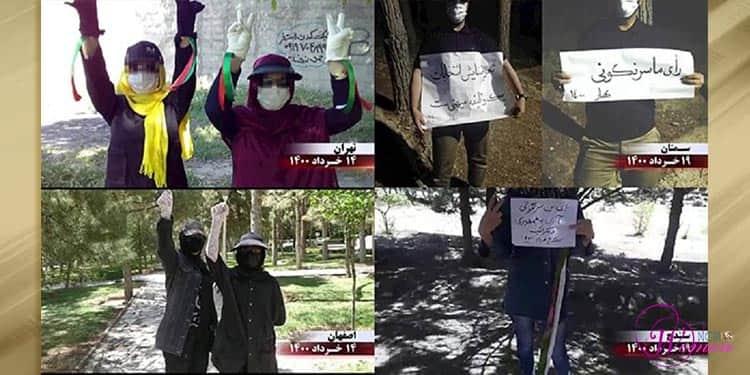 فریاد رسای زنان ایران و «نه» بزرگ به انتخابات نمایشی رژیم و رئیسی جلاد ۶۷