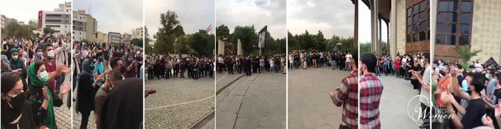 جوانان تهران در همبستگی با قیام خوزستان تجمع اعتراضی برپا می کنند
