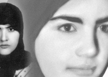 زهرا بیژن یار مجاهدی تسلیم ناپذیر در شکنجه گاه واحد مسکونی در قزل حصار