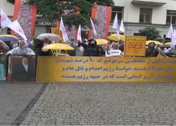 زندانیان سیاسی سابق و خانواده شهدا، دادخواهان قتل عام سال ۱۳۶۷ – شماره ۴