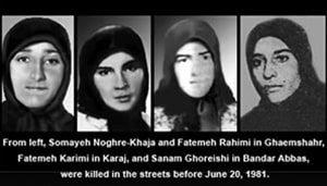 Le 27 avril 1981 est marqué du sceau des mères courageuses dans l'histoire de la lutte des femmes iraniennes qui ont risqué leur vie pour dénoncer les crimes des gardiens de la révolution.