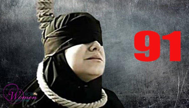 La 91e femme exécutée en Iran sous la présidence de Rohani