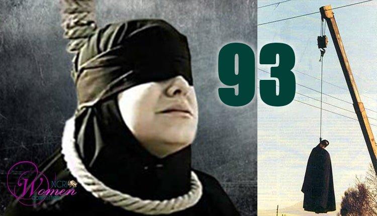 Deux femmes executees en Iran