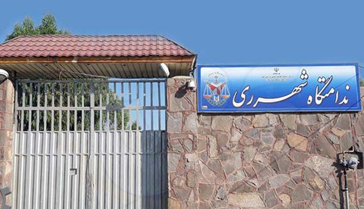 Une lettre révélatrice de Monireh Arabshahi depuis sa prison en Iran