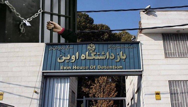 Zahra Akbari-Nejad, femme d'un prisonnier politique, arrêtée en Iran
