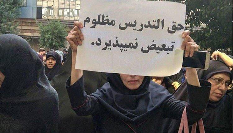 Les enseignants manifestent pour exiger leurs salaires en Iran