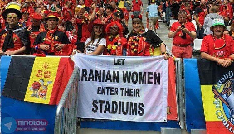 entrer les femmes dans les stades