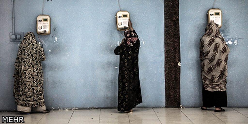 Selon l'avocat des femmes détenues à Qarchak, certaines prisonnières dorment sur le sol de la prison, ce qui est l'une des causes de la propagation de l'épidémie de coronavirus