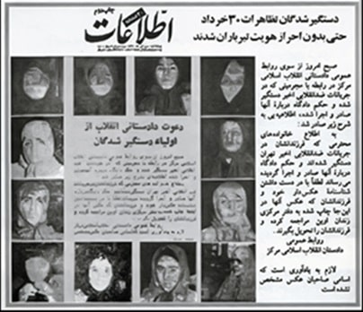 Never in history, had a dictator launched a genocide by releasing the photos of unidentified young women he executed