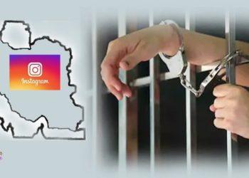 Des femmes arrêtées pour des photos sans voile sur les médias sociaux