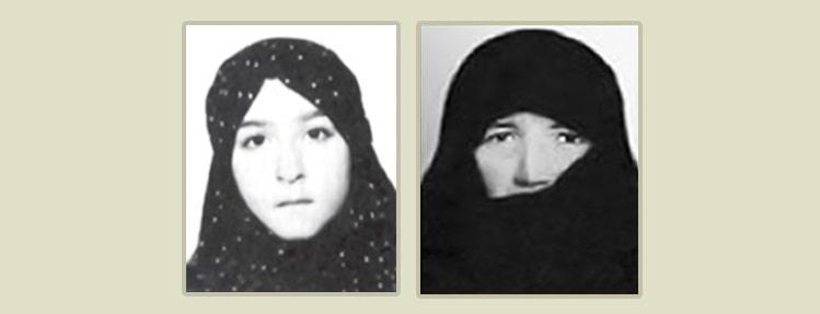 Tahereh Aghakhan-Moghaddam a été exécutée au huitième mois de sa grossesse