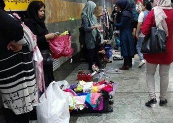 Le nombre de colporteuses augmente en Iran en raison de la pauvreté