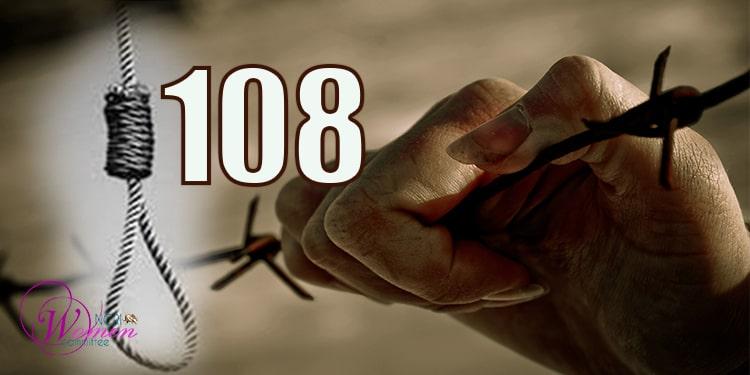 Le nombre de femmes exécutées en Iran sous Rohani atteint 108