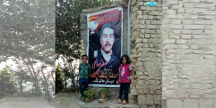 Enfants orphelins de Mostafa Salehi par son affiche annonçant sa mort
