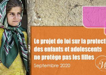 Le projet de loi sur la protection des enfants et adolescents ne protège pas les filles