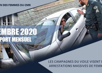 Rapport mensuel septembre 2020 : Les campagnes du voile visent des arrestations massives