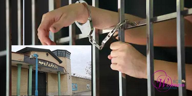 Quelque 300 prisonnières transférées à la prison centrale d'Oroumieh