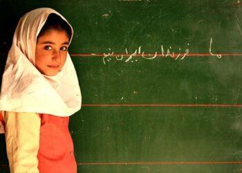 Mariages d'enfants en Iran : plus de 7000 pré-adolescentes mariées en 3 mois