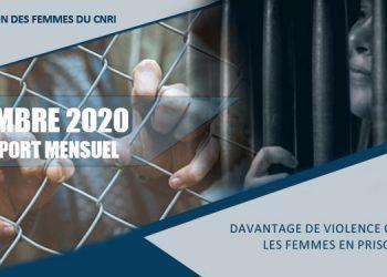 Rapport mensuel décembre 2020 : Davantage de violence contre les femmes en prison