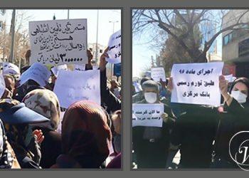 Manifestations des retraités et des bénéficiaires de l'aide sociale dans 22 villes d'Iran