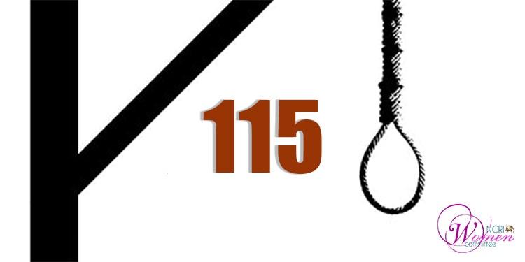 Une femme pendue à la veille du Nouvel An iranien - La 115e exécution de femmes