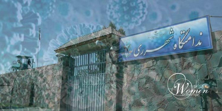 21 détenues de la prison de Qarchak malades du Covid-19 abandonnées sans soins