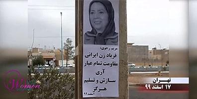 L'une des activités organisées à Téhéran pour célébrer la Journée internationale des femmes le 8 mars.