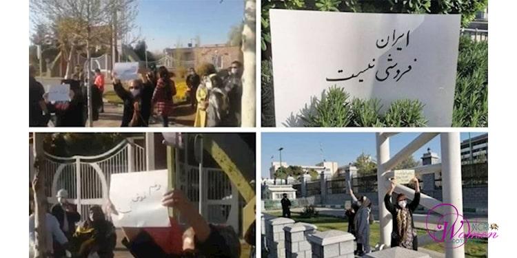 Manifestation à Téhéran et Karadj