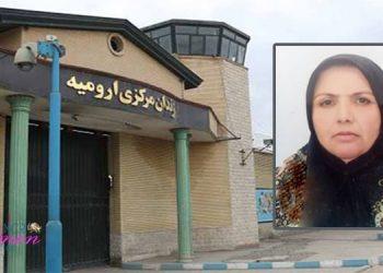 Douze femmes détenues dans le couloir de la mort à la prison centrale d'Oroumieh