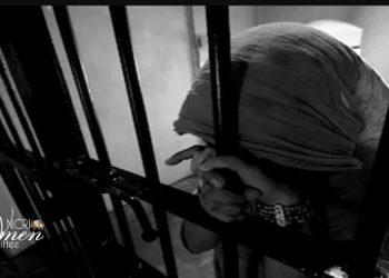 La prison centrale de Tabriz