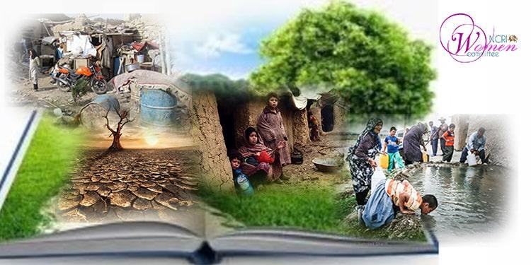 Destruction de l'environnement en Iran
