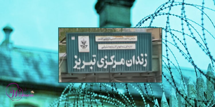 Le nouveau quartier des femmes de la prison centrale de Tabriz.