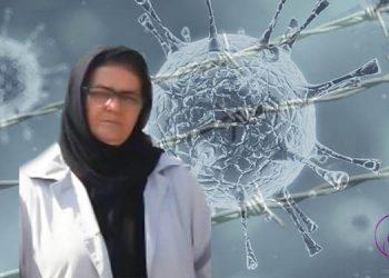 L'enseignante à la retraite Nahid Fat'halian positive au Covid-19 à la prison d'Evine
