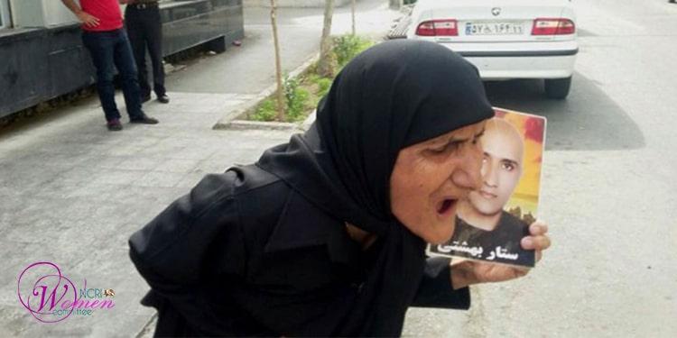 Les proches et mères des martyrs déclarent leur soutien à la grève des travailleurs iraniens